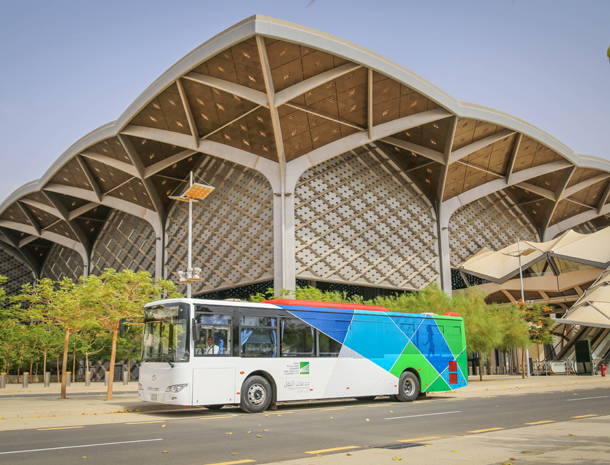 Haramain Station Shuttle - Visit KAEC