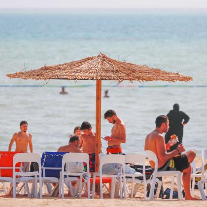 Yam Beach - Image visit KAEC