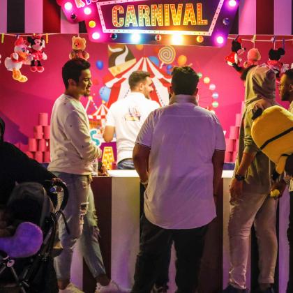 Carnival Games  - Image visit KAEC