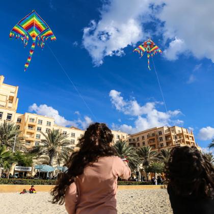 Beachfront Activities - Image visit KAEC