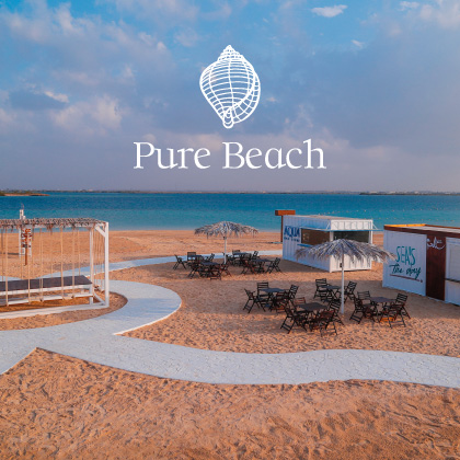 Pure Beach - attractions